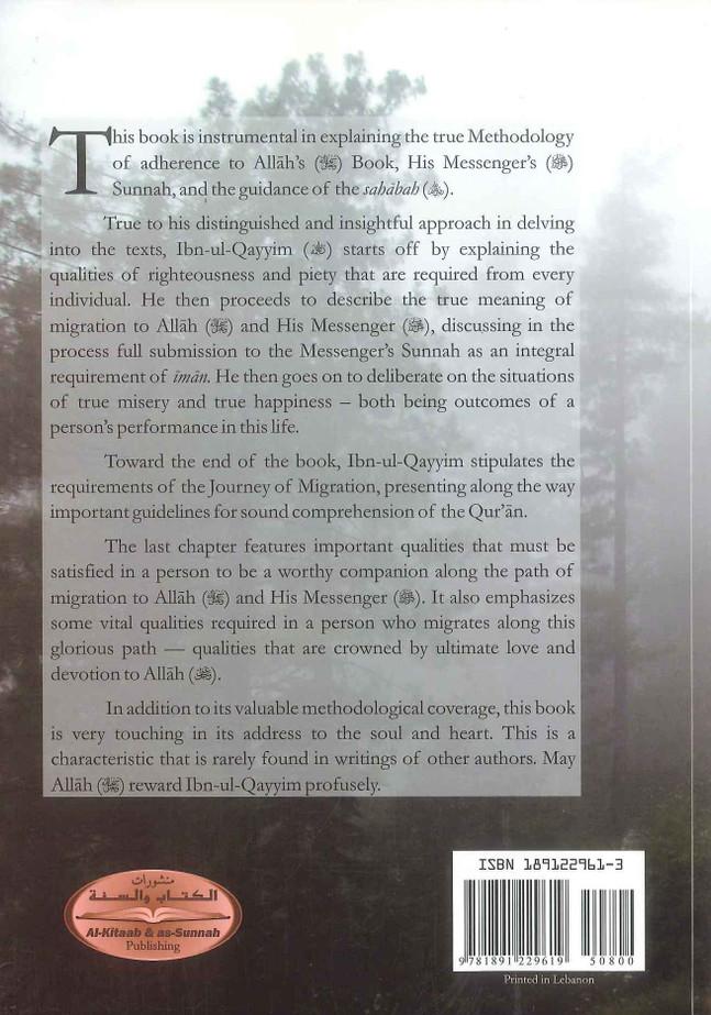 The Spiritual Journey To Allah & His Messenger