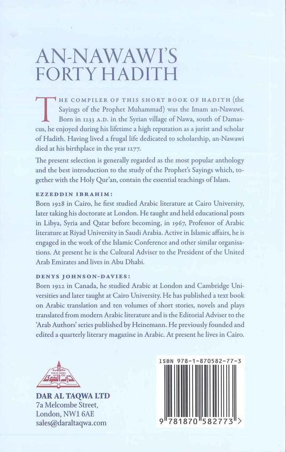 An Nawawi's Forty Hadith   Saying of the prophet Muhammad SAW   islamic Ahadith