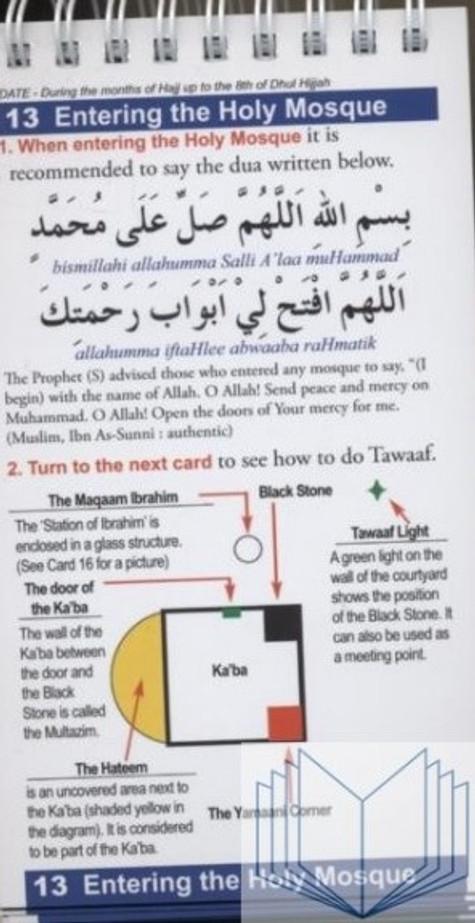 Hajj & Umrah Made Easy By Al Hdayyah For Muslim Umrah AL-Hajj