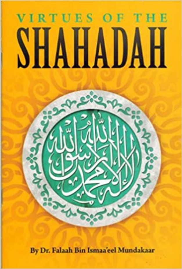 Virtues of the Shahadah (21273)