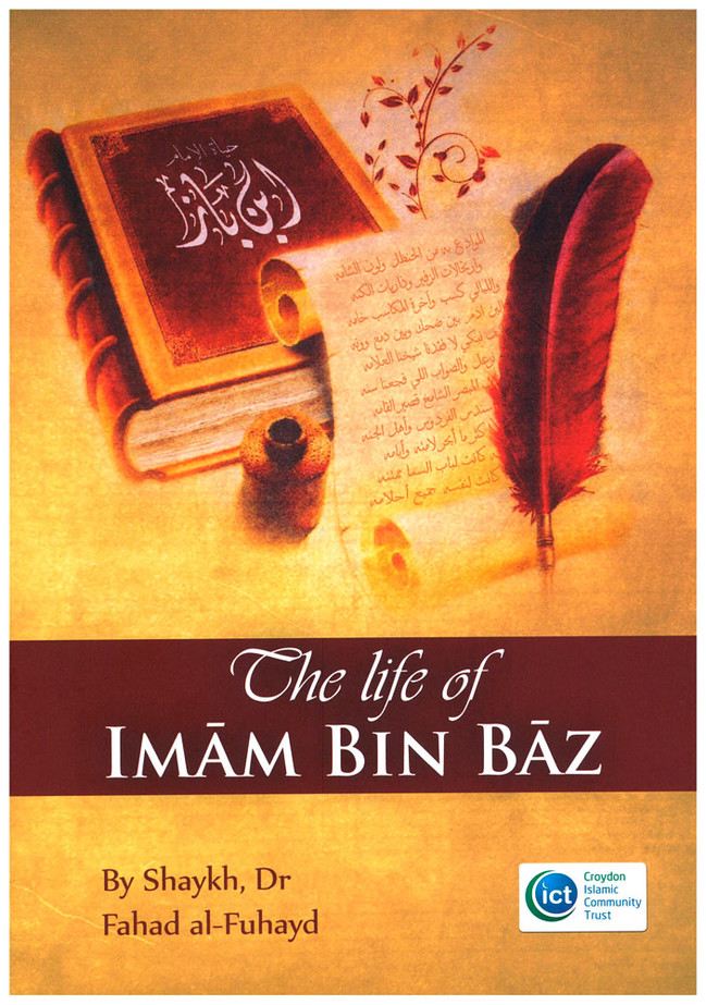 The Life of Imam Bin Baz (21275)