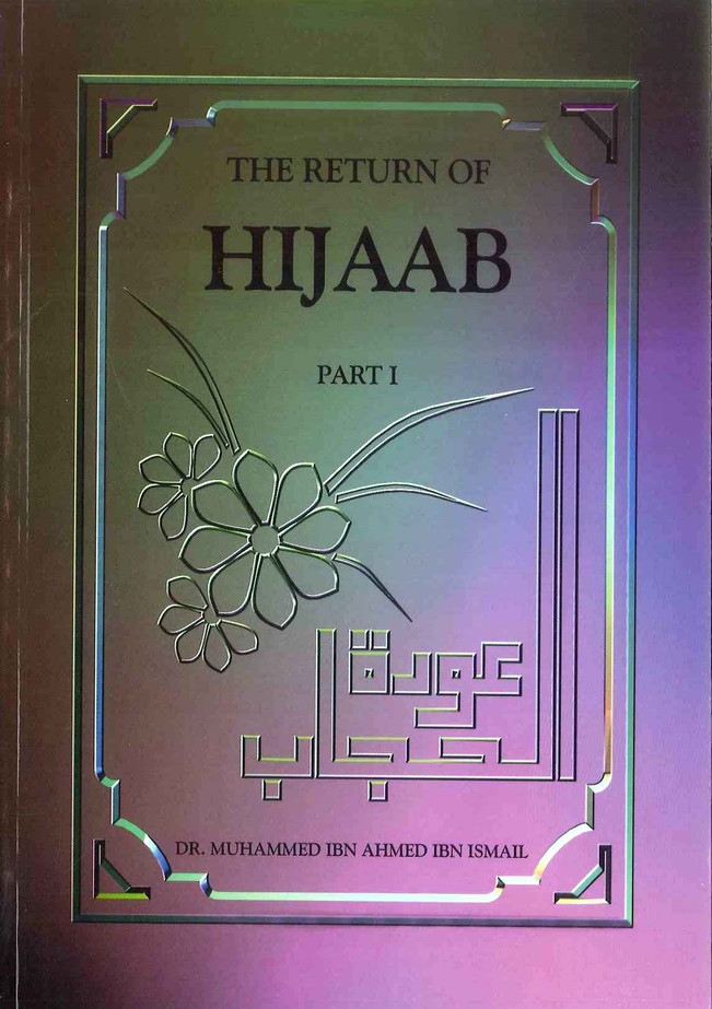 The Return Of Hijaab Part 1
