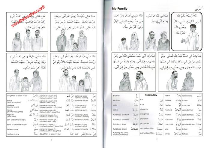 Gateway to Arabic Book 4,9780954083335,