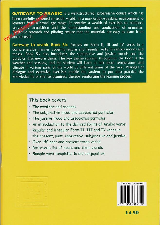Gateway to Arabic Book 6,9780954083380,