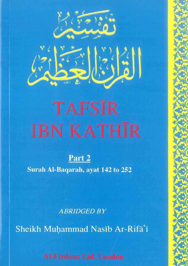 Tafsir Ibn Kathir Part-2 By Al-Firdous Ltd