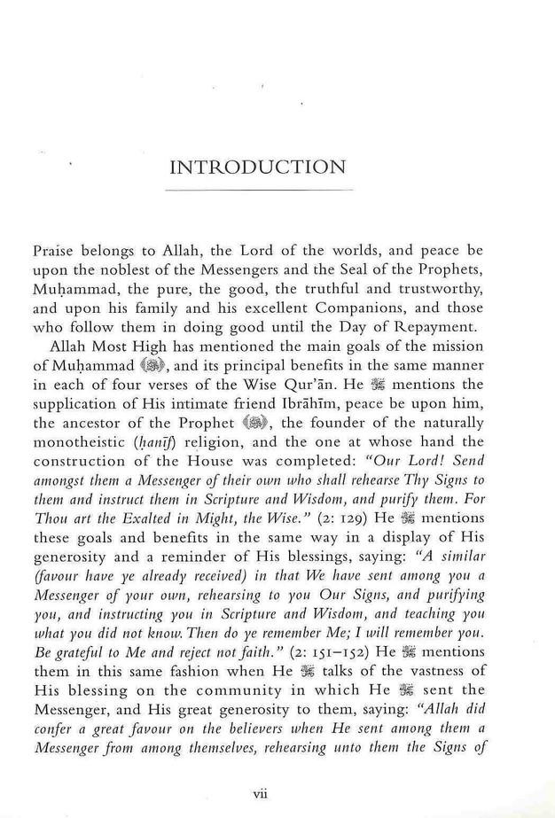 Tahdhib Al-Akhlaq (english)