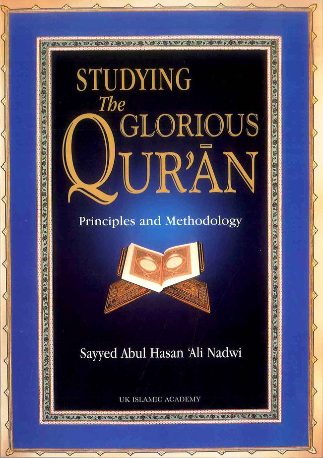 Studying the Glorious Qur'an