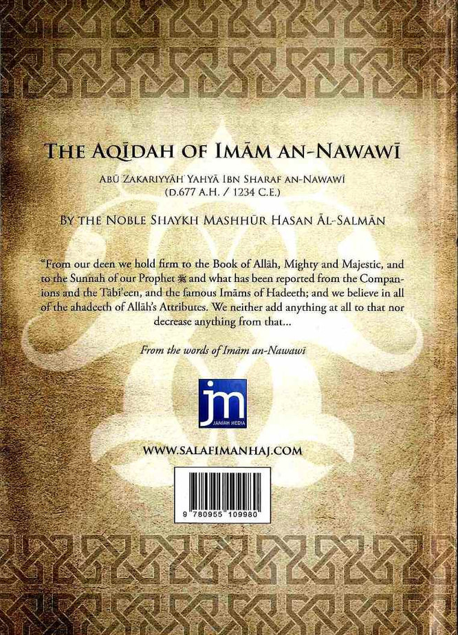 The Aqidah Of Imam An-Nawawi