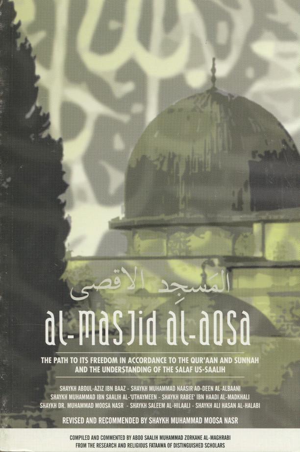 Al-Masjid Al-Aqsa