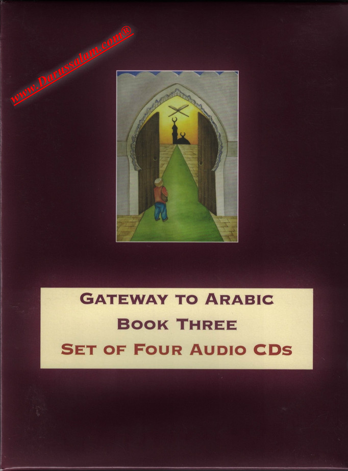 Gateway to Arabic Book Three Set Of Four Audio CD's,9780955633423,