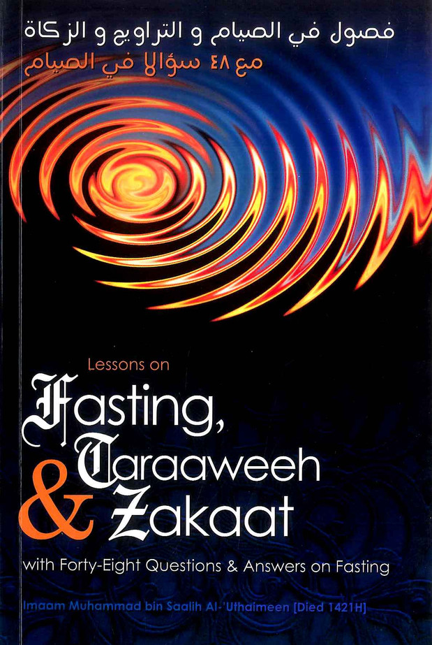 Lessons On Fasting Taraaweeh & Zakaat