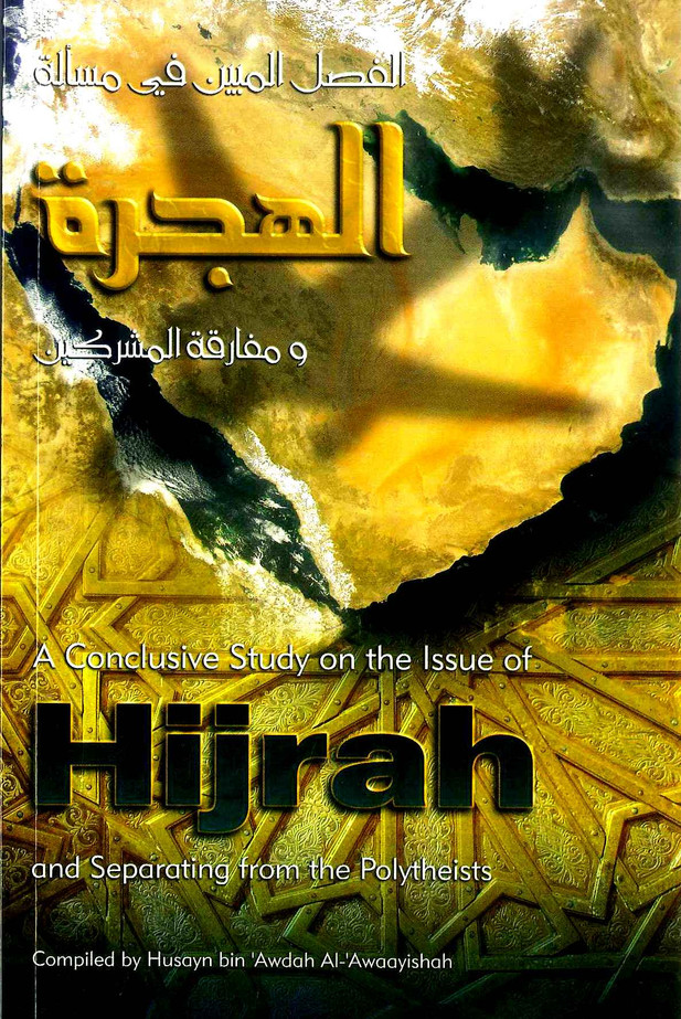 A Conclusive Study On Issues Of Hijrah