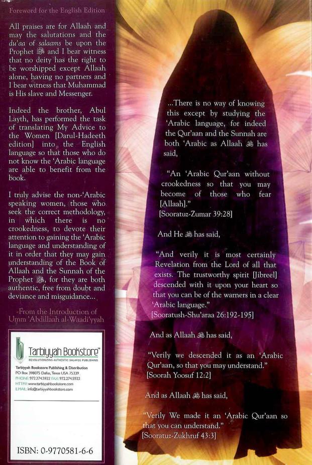 My Advice to the Muslim Women