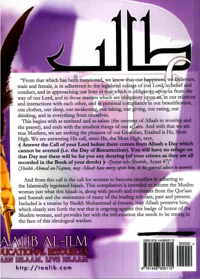 My Hijaab My Path