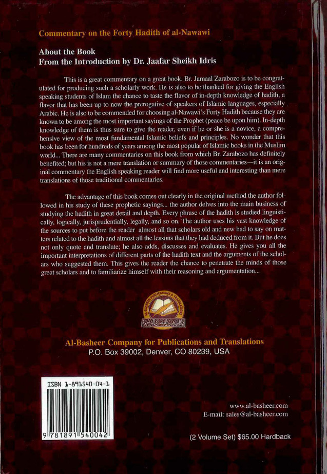 Commentary On The Forty Hadith Of Al-Nawawi 2-Vol Set | Islamic Forty Hadith