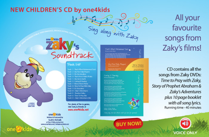 Zaky's Sound Track CD ( Songs From Zakys Films )