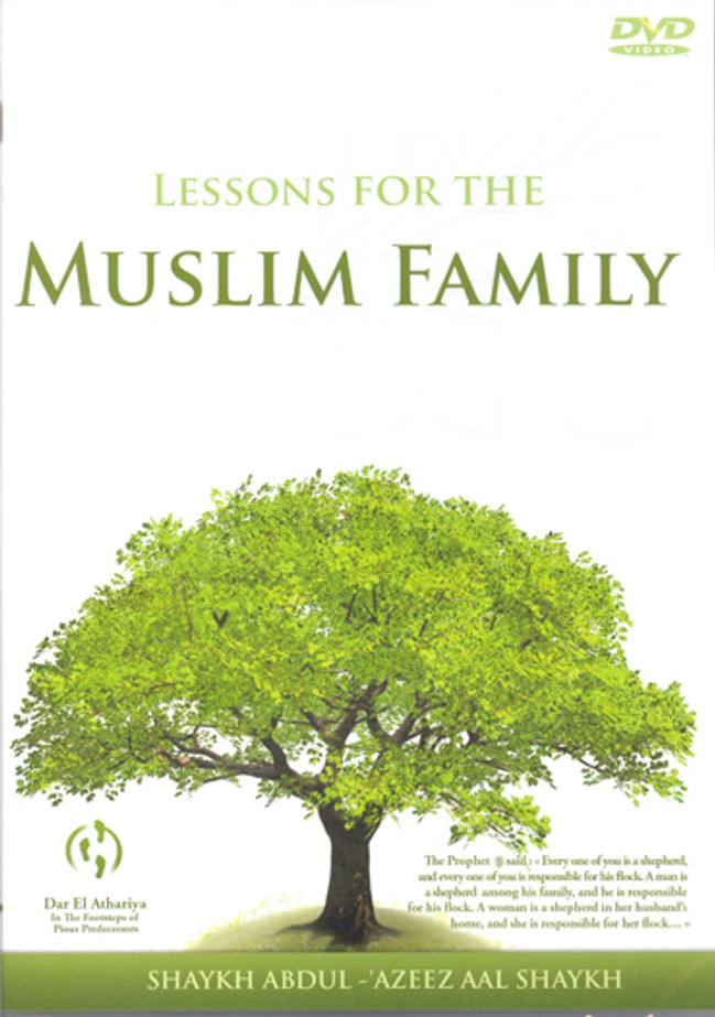Lesson For The Muslim Family DVD