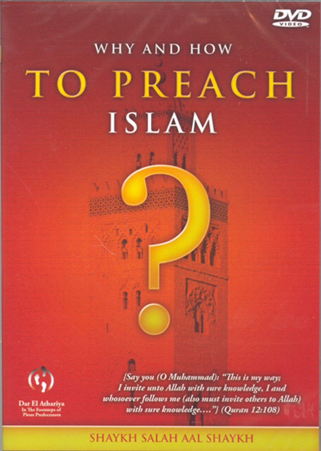 Why and how to Preach Islam DVD