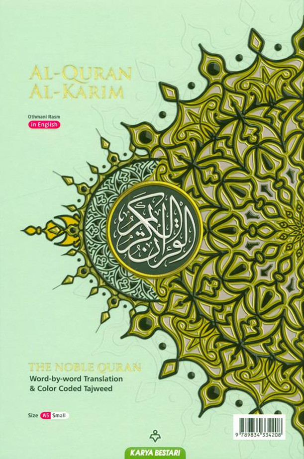 Al Quran Al Kareem Maqdis Word-by-Word Translation Colour Coded Tajweed A5