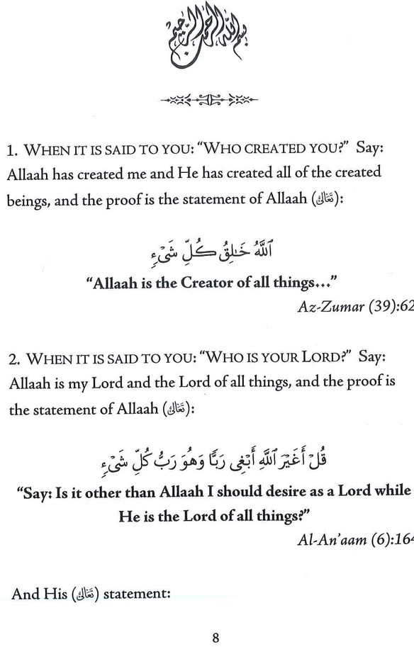 The Beneficial Elementary Principles In Tawheed, Fiqh and Aqeeda