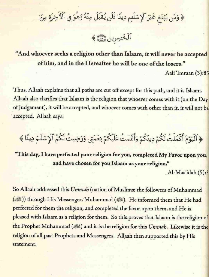 The Legislation of Islaam