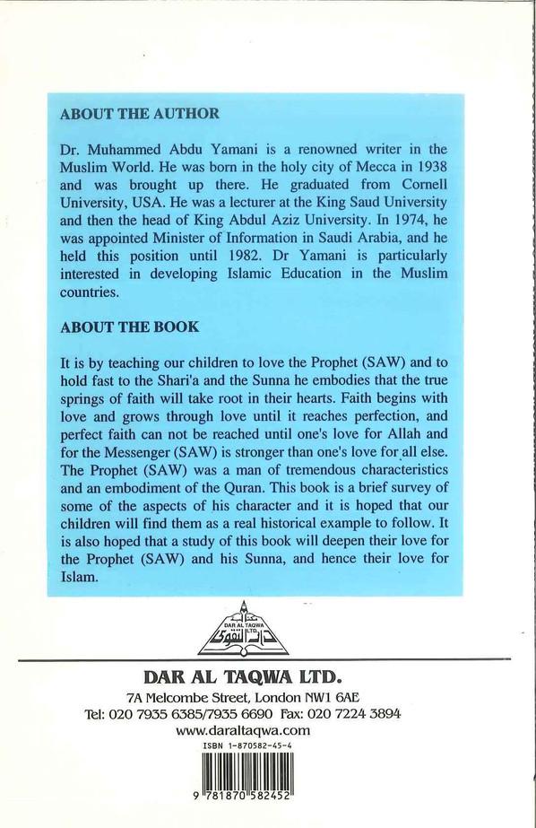 Teach your Children to Love the Prophet Muhammad صلی الله علیهِ وآلهِ وسلم