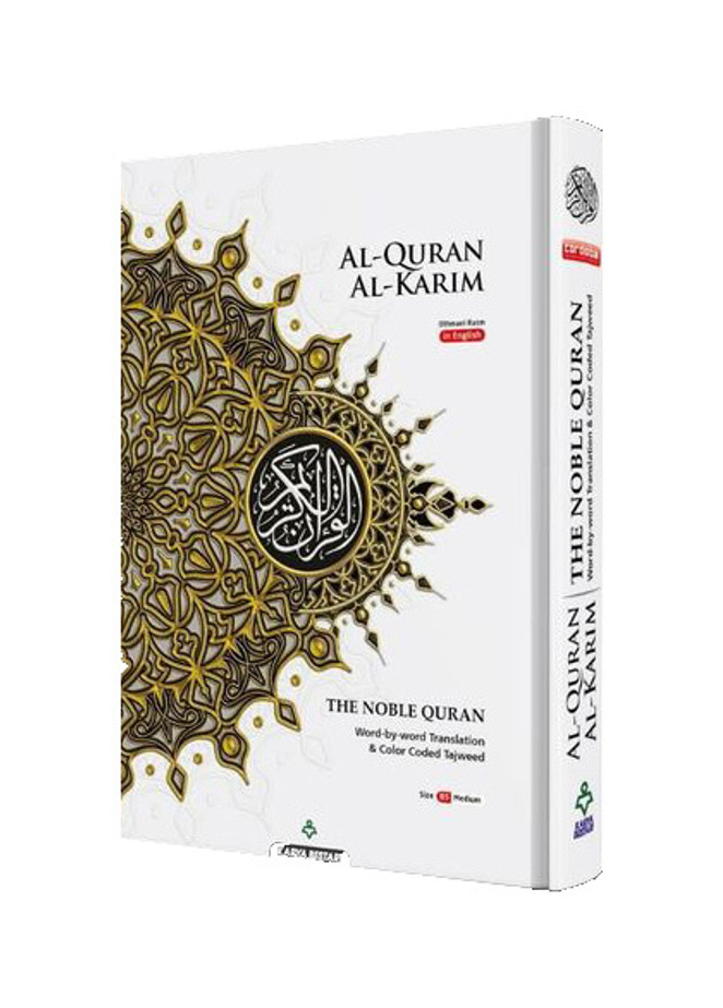 Maqdis B5 Medium Al Quran Al Kareem Word-by-Word Translation Colour Coded Tajweed White (21575)