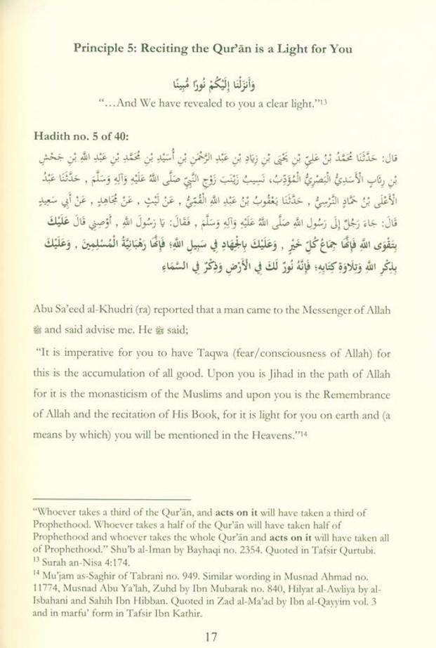 40 Hadith On The Quran (21578)