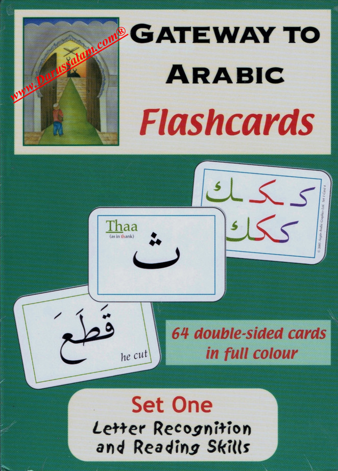 Gateway To Arabic Flashcards Set One,9780954750930,