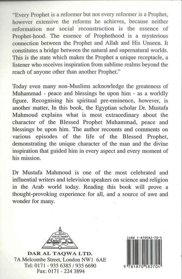 Muhammad ( صلی الله علیه وآله وسلم ) His Life, His Miracles With His Companion