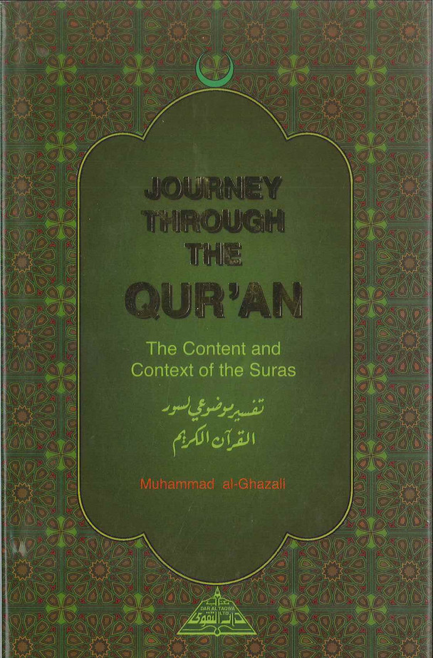 Journey Through The Qur'an: Content & Context Of The Suras