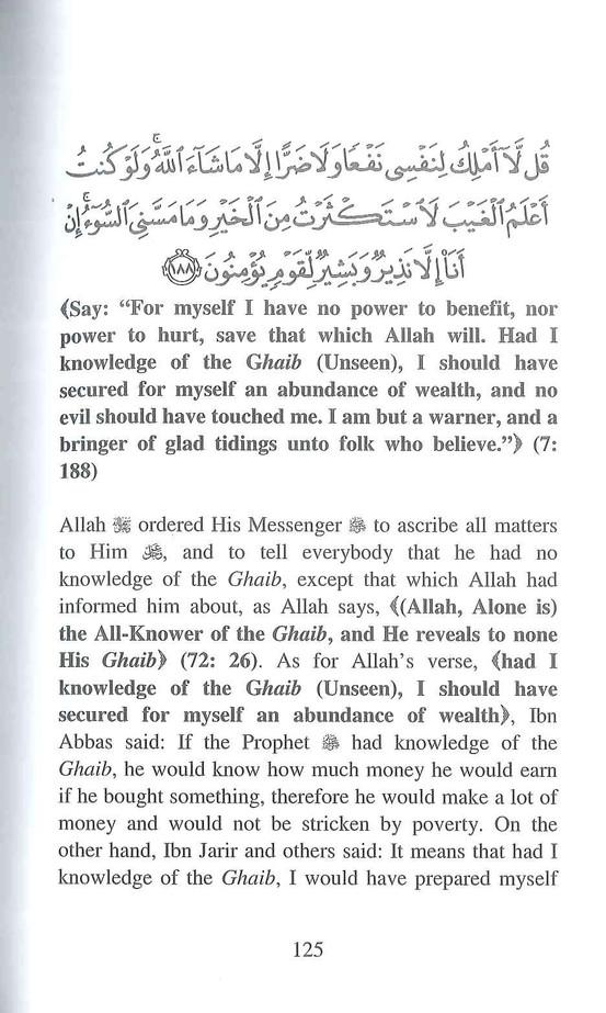 Tafsir Ibn Kathir Part-9 By Al-Firdous Ltd