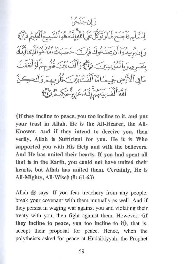 Tafsir Ibn Kathir Part-10 By Al-Firdous Ltd