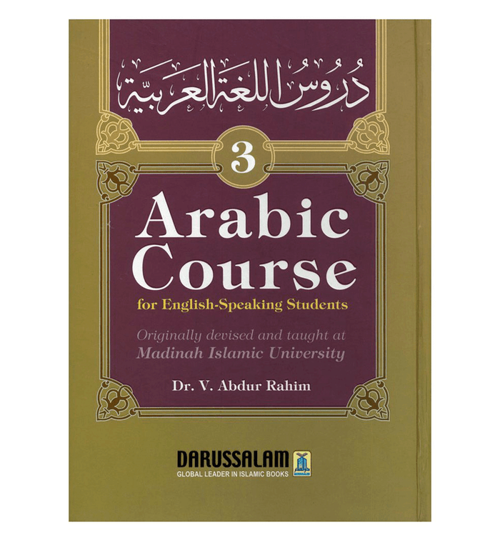 Arabic Course ( for English-Speaking Students ) Volume 3