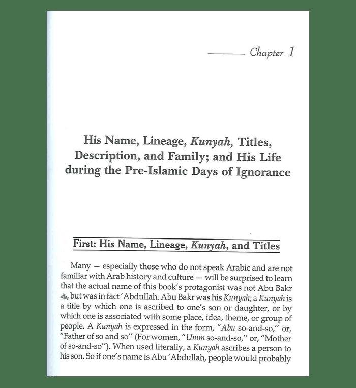 The Biography of Abu Bakr As Siddeeq رضی الله عنهُ : DIP