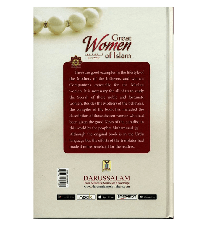 Great Women of Islam (who were given the good news of Paradise)