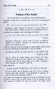 Tafsir Ibn Kathir Volume 1( French)