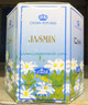 Jasmin Concentrated Perfume-Attar (6ml Roll-on)