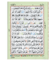 Colour Coded Quran with Colour Coded Manzils Large Size (Persian/Urdu script)