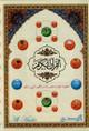 Digital Pen Reader with Tajweed Quran (persian-Urdu-Hindii Script) (Large size17x24)