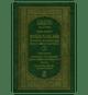 Rayad Us Salihin 2Vol Turkish language