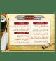 (Arabic)200 Golden Hadiths From the Messenger of Allah200الحديث الذهبي من رسول ا