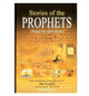 The Biggenings & The Endings : Al - Bidayah wan - Nihayah