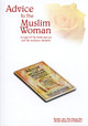 Special 2018 Essential Islamic Books offer with Tajweed Quran and Don't be sad