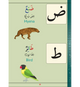 Arabic For Children
