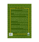 Colour Coded Tajweed Quran (engraved Cover) Large (18x25)