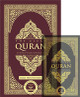 The Clear Quran – English   Hardcover, Large Print 23 X 34.30 X 3.4cm