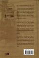 Umar  Ibn Al-Khattaab رضی الله عنه   His life and Time Set of 2 Volumes IIPH