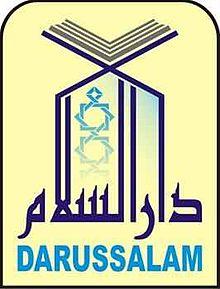 220px-darussalam-publishers-logo.jpeg