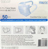 Disposable face mask (Case of 56 boxes of 50)